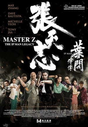 [MOVIE REVIEW] MASTER Z: IP MAN LEGACY