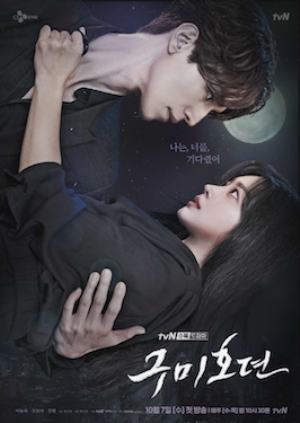 [DRAMA FEVER] Tale of the Nine Tailed